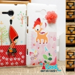 Sony Xperia SP M35H - Cute Hard Case [Pre-Order]