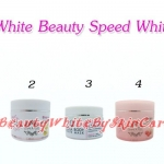 White Beauty Speed White