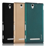 Sony Xperia C3- เคสแข็งAixuan Sand [Pre-Order]