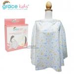 ผ้าหลุมให้นมคอตตอนพิมพ์ลาย Grace kids Breastfeeding Cover