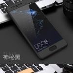 เคสมือถือ Huawei P10Plus เคสครอบ+ฟิล์มกระจก (พรีออเดอร์)