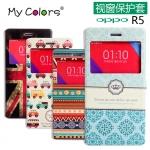 เคส Oppo R5 -My Colors Diary Case [Pre-Order]