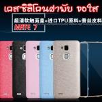 Huawei Ascend Mate7 - Keidi Silk เคสฝาพับจอใส สไลด์รับไม่ต้องเปิดฝา Case [Pre-Order]