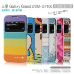 Samsung Galaxy Grand - S Cover Diary Case ]Pre-Order]