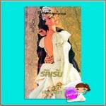 รักเร้น Full Bloom เจย์น แอนน์ เครนท์ซ (Jayne Ann Krentz) สวรรยา แก้วกานต์