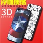 เคสมือถือ Huawei Y6II -เคสซิิลิโคนลายการ์ตูน [Pre-Order]