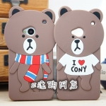 HTC (The New) One M7 - Cony Brown Silicone case [Pre-Order]