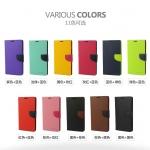 เคส LG Optimus G Pro - Mercury Diary case