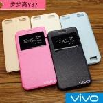 เคส Vivo Y37 - เคสฝาพับ Silk Diary case[Pre-Order]