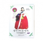 MINGKOU Milk+Aloe Anti-Acne Whitening Mask (10 แผ่น)