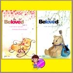 คือรัก Beloved เล่ม 1-2 Inn PC Book