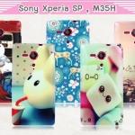Sony Xperia SP M35H - Soft Case [Pre-Order]