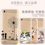 เคสมือถือ Huawei GR3 - Case ซิลิโคนนิ่มสกรีนลายการ์ตูนลายนูน3D[Pre-Order]