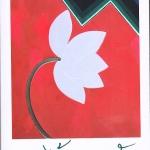 ลูกไม้ลายดอกรัก(มือสอง) กฤษณา อโศกสิน ศรีสารา(พลอยแกมเพชร)