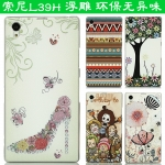 เคส Sony Xperia Z1 - Cute 3D Hard Case [Pre-order]
