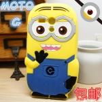 Motorola Moto G - Minion Silicone case [Pre-Order]