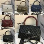 กระกระเป๋า Chanel CoCo Handle 10นิ้ว หนังคาเวียร์ สีมาเพิ่ม มาพร้อมสายสะพายยาว งานเกรดพรีเ