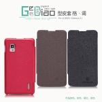 LG Optimus G - NillKin Laether Case [Pre-Order]