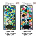 Sony Xperia Z2 - Gothic Art Hard Case [Pre-Order]