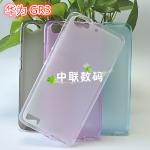 เคสมือถือ Huawei GR3 - Case ซิลิโคนนิ่ม [Pre-Order]