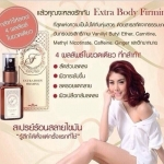 Extra Body Firming