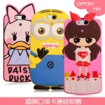 เคส OPPO N1 mini - TN Silicon Case [Pre-Order]
