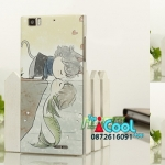 Lenovo K900 - Cartoon Hard Case [Pre-Order]