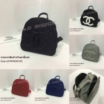 กระเป๋าเป้ CHANEL BackPack ผ้าร่มขนาด 10 นิ้ว Premium