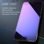 Xiaomi Mi5- ฟิล์มกระจก Carkoci รุ่นกรองแสงสีฟ้า [Pre-Order]
