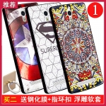 Oppo Find 7- Cartoon Silicone Case [Pre-Order]