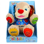 ตุ๊กตาหมา Jollybaby Play&Learn Puppy