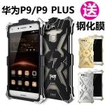 เคสมือถือ Huawei Ascend P9 Plus - Simon Metalic Case [Pre-Order]