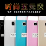 เคส HTC M9 Plus - Metal Frame +PC Cover case [Pre-Order]