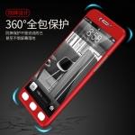 เคสมือถือ Oppo R9s เคสประกบ 360 ปกป้องรอบด้าน (พรีออเดอร์)