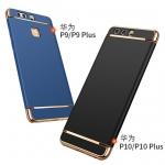 เคสมือถือ Huawei Ascend P9 Plus -เคสประกบสามชิ้นขอบทอง [Pre-Order]