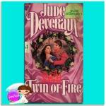 รักดั่งไฟ Twin of Fire จู๊ด เดเวอโรซ์ (Jude Deveraux) รจิตษรา ฟองน้ำ