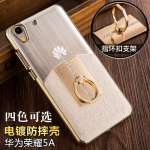 เคสมือถือ Huawei Y6II - เคสแข็งชุบสีเมทัลลิค งดงามดั่งเกราะเหล็ก [Pre-Order]