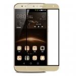 ฟิล์มกระจก Huawei G7 Plus- ฟิล์มนิรภัยแบบเต็มจอ สุญญากาศ (พรีออเดอร์)