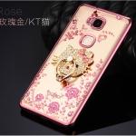 เคสมือถือ Huawei GR5 - เคสนิ่ม ลายดอกไม้ ประดับแหวนนิ้วน่ารัก [Pre-Order]
