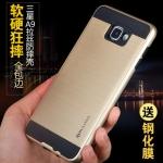 เคส Samsung A9 Pro -เคสซิลิโคนแข็งกันกระแทกได้ดี [Pre-Order]