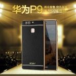 เคสมือถือ Huawei Ascend P9 Plus- Moby เคสซิลิโคน+หนัง [Pre-Order]
