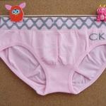 กางเกงในผู้หญิง CK สีชมพูขอบลายโซ่ ปัก logo  ck ที่ด้านหน้าข้างซ้าย