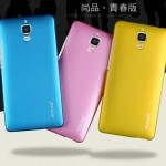 Huawei Honor 4X (Alek 4G Plus)- Aixuan Candy Hard Case [Pre-Order]