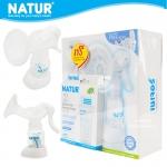 ชุดปั๊มนมเก็บ แบบโยก ฟรีถุงเก็บน้ำนมและแผ่นซับน้ำนม Natur
