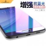 ฟิล์ม Samsung C5Pro ฟิล์มกระจกกันรอยนิ้วมือ รุ่นกรองแสงสีฟ้า Blue Cut [Pre-Order]
