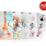 Nokia Lumia 1520- iMak Leather Case [Pre-Order]