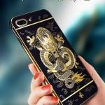 เคสมือถือ iPhone7Plus-เคสขอบโลหะลายมังกร [Pre-Order]