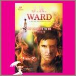 ปรารถนาซาตาน Covet เจ อาร์ วาร์ด (J.R. WARD) พิชญา Grace เกรซ