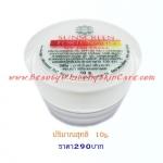 ครีมกันแดดสูตรนาโน Sunscreen Forte Nano SPF 100 PA+++