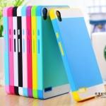 เคส Huawei Ascend P7- Bumper Silicone Case [Pre-order]